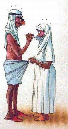 Шлюб по-арабськи