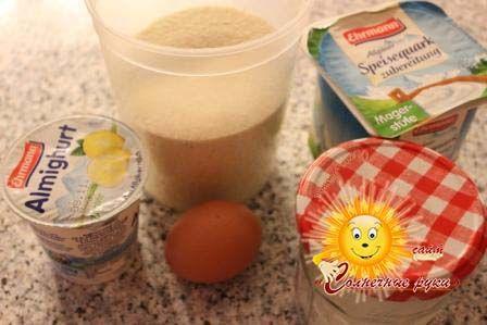 Дитяча сирна запіканка з йогуртом