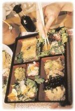 Японська дієта. Відгуки про японську дієту