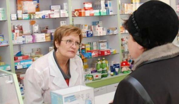Купити годжі в аптеці: товари для здоров'я