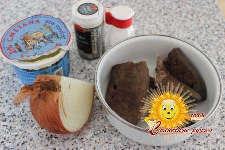 Салат з печінки яловичої