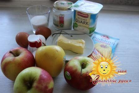 Сир в духовці з яблуками
