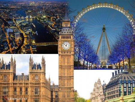У лондон може поїхати кожен