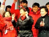 Жінка стане президентом Південної Кореї